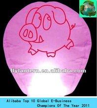 Professional manufacturer wish balloon mini hot balloon