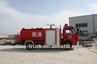 5000l single cab dongfeng mini fire truck