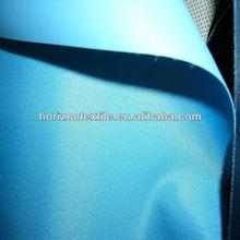 230 T nylon taffeta for down jacket