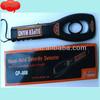 2014 Best-selling hand-held metal detector GP008 portable metal detector