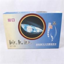 Disposable metallic paper packaging box