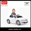 Rastar remote control baby car Ride On Toy Style electric ride on car