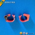 Passive RFID Racing Pigeon Ring