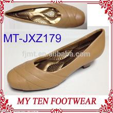 Fashion Shoes Women 2014 Mama Shoes