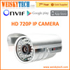 CCTV HD IPC IP Camera 720P,1.0Mp,Onvif,p2p,outdoor&indoor,H.264 compression mode