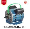 ac air cooler motor