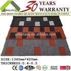 Stone coated metal roof tile 1340mm 420mm shingle sheet