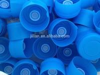 5 gallon water bottle cap plastic