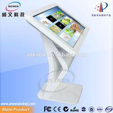 desktop design 42 inch multi ir touch kiosk