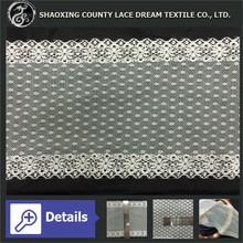 18CM Nylon/spandex Polyamide stretch lace trim