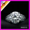 R002319 MACYS JEWELRY DIAMOND RINGS PROMOTION 925 BIG DIAMOND RING