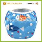 Baby Swim Diapers Swim Cloth Diaper