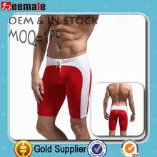 OEM Fitness Running Shorts,Fashion Compression Running Shorts,New Design Gym Wear SB2235