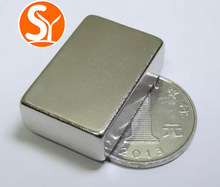 Excellent customer service and free sample permanent neodymium NdFeb magnet hidden for bags and clothes sewing from china