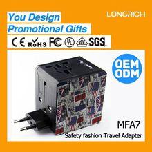 LongRich universal ac adapter supplier special design multi gift premium