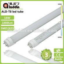 Clear Glass T8 LED Light Tube