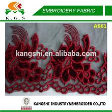 K.G.S lace factory fancy saree border lace