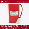 Factory offer rechargeable ni-mh battery 9.6v 700mah