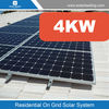 New design 4kw solar panel energy system include pv solar modules also with grid tie solar inverter