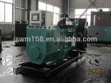 Open type Small power diesel generator