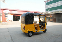 DUDU engine tricycle manufacturer in china New Model