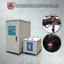 Induction heating forging, brazing,hardening machine