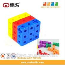 educational materials, educational materials of connecting cubes, educational materials for children