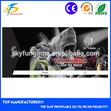 9d cinema/Skyfun high technology motion 5d 7d cinema platform 9d movie theater equipment factory