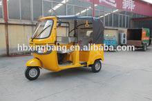 China Xingbang BAJAJ auto rickshaw 200cc Details