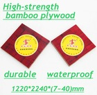 import building material from china bamboo plywood bamboo formwork panel