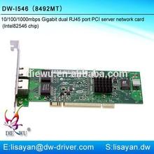 Intel 82546/8492MT Gigabit Dual port RJ45 PCI Extender Network Adapter