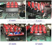 dinosaur game in 5d mobile cinema mini 5d cinema chair on sale