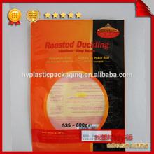 Soft Plastic Printed Cooked Food Packaging Bag