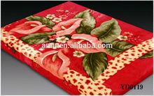 Cute cartoon coral fleece blanket multifunction children blanket / air conditioning blanket / cool in summer blanket