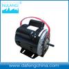 SBD single phase ac cooling fan motor