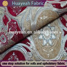 Sofa fabric home textile egyptian jacquard furniture upholstery