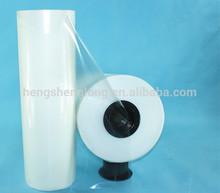 2014 HSL best selling high elastic TPU hot melt adhesive HSL-U03