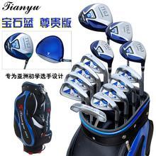 golf club set golf club