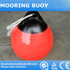 high quality luxiang brand ship buoy/marine floating marker buoy
