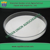Pharmaceutical Grade Lufenuron TC Lufenuron Powder