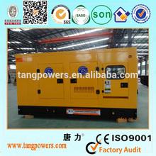 DC power supply! 100kva best industrial rental diesel generators