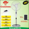 16'' rechargeable fan price led lighting & solar system charge