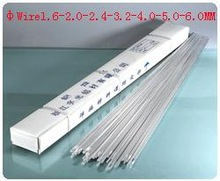 Welding rod /Aluminium Alloy Rod 3.5mm ER5356