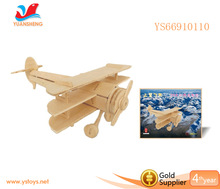 2014 New Design 3D Wooden Puzzle Toys,Kids Puzzle Game Toys