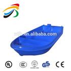 2014 HOT selling rotomolded PE rowing kayak fishing kayak for single paddler