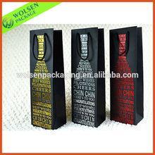 China printed Wine paper bag /Paper wine bag / Wine bottle paper bag