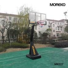 "Residential Backyard Adjustable Basketball Goals MK027 with Breakaway Spring Rim, 54"" PC Fiberglass Backboard"