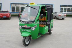 200cc bajaj tricycle/bajaj three wheeler price/3 wheeler motorcycle from China professinal factory