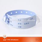 vinyl ID bracelets for hospital