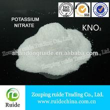 Fertilizer Potassium nitrate KNO3,Agriculture Grade